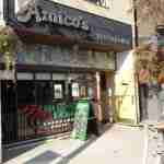 Amicos Pizza, 1648 Queen St W